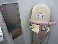 child seat in bathroom